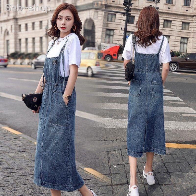 Váy yếm Jeans 3